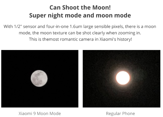 Xiaomi Mi 9 レビュー 月の撮影もできます