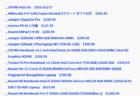 Geekbuyingのクーポン情報 redmi note 7 $229.99 / X8 TWS Bluetooth 5.0 Earbuds $16.99 / PIPO X4 $445.99 など