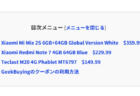 カールツァイスレンズ搭載のスマホNokia X7がセールで$279.99!