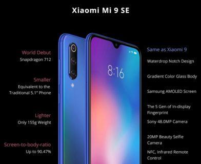【セール価格$282.99】Xiaomi Mi 9 SE スペックレビュー SONYのトリプルレンズ搭載5.97インチスマホ!