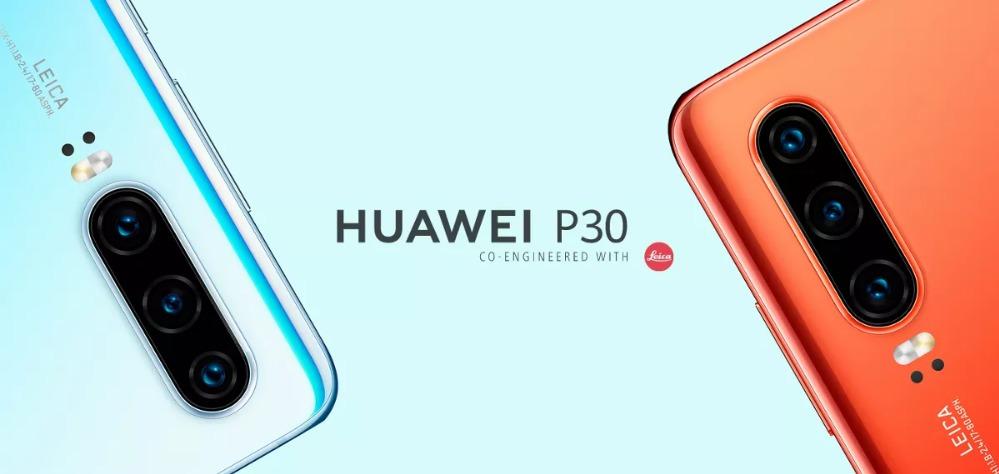 HUAWEI P30 CN
