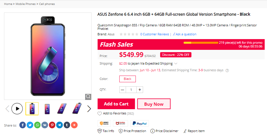 ASUS Zenfone 6 日本からの購入最安値と割引クーポン