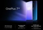 【セール価格$558.99】OnePlus 7 Pro スペックレビュー 背面トリプルレンズカメラ&フロントポップアップカメラで登場!