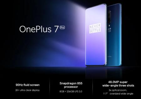 最安価格更新で$574.99! OnePlus 7 Pro スペックレビューと割引クーポンまとめ