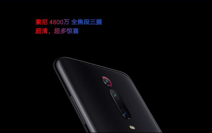 Xiaomi Redmi K20 PRO のスペックレビュー 背面には高解像度トリプルレンズカメラを搭載