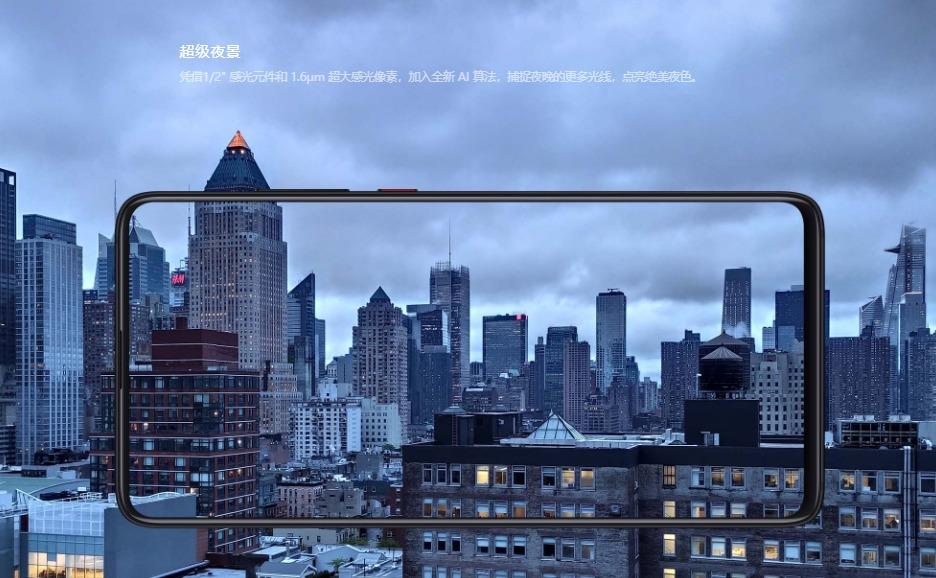 Xiaomi Redmi K20 PRO のスペックレビュー スーパーナイトシーン