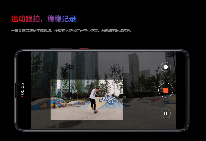 Xiaomi Redmi K20 PRO のスペックレビュー