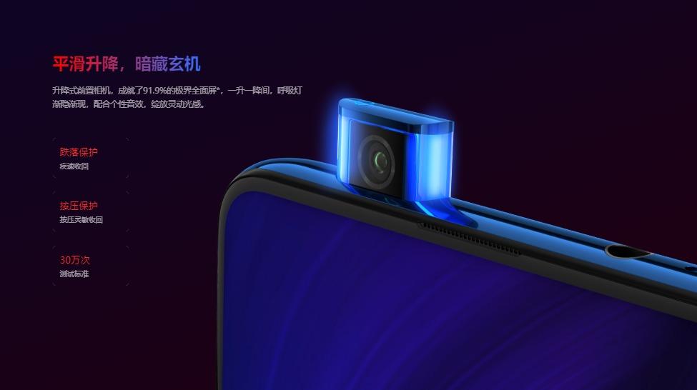Xiaomi Redmi K20 PRO のスペックレビュー フロントカメラは電子ポップアップ式