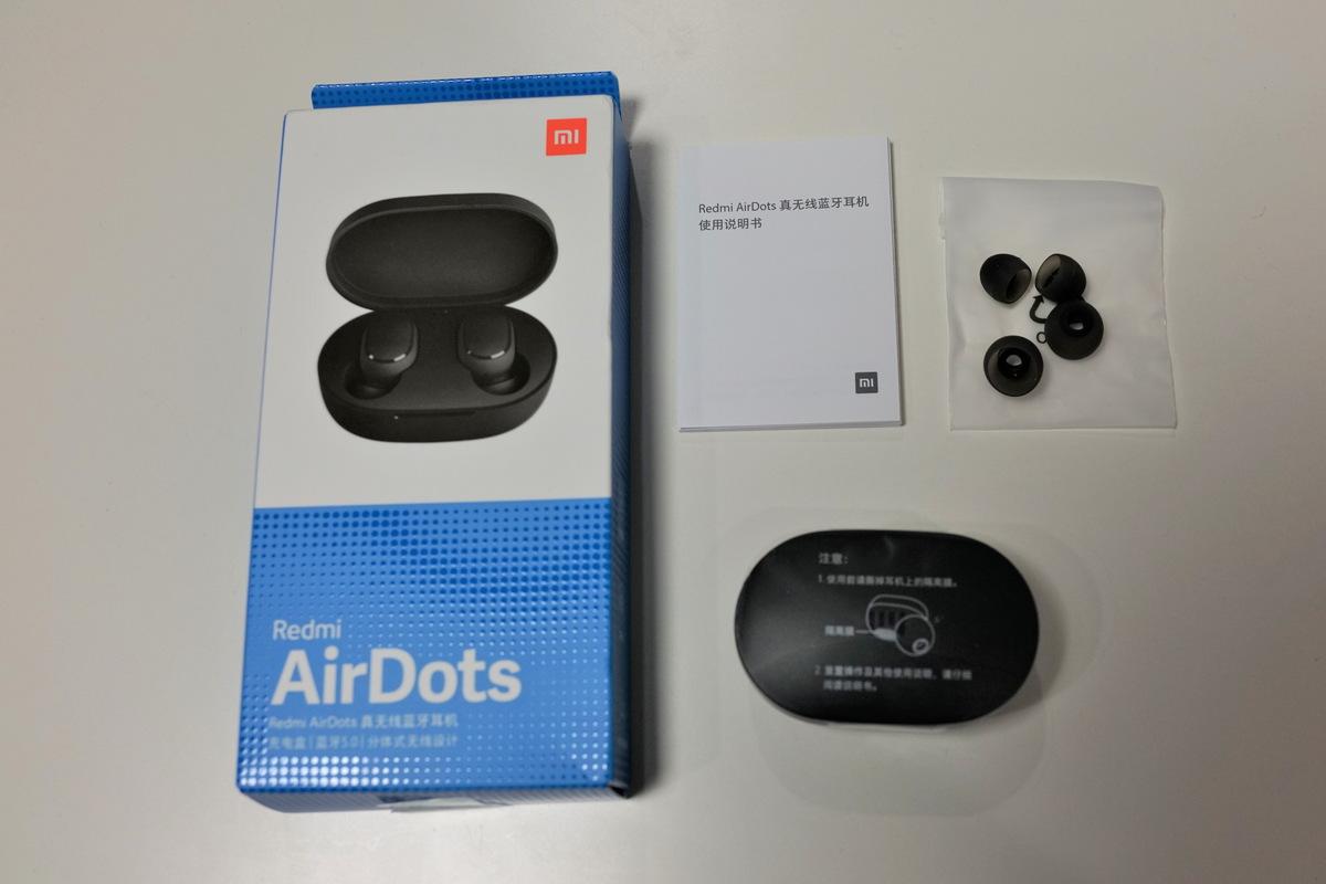 完全両耳独立型Bluetooth5.0ワイヤレスイヤホンXiaomi Redmi AirDotsレビュー