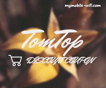 TOMTOPのクーポン&セール情報【2021年5月版】