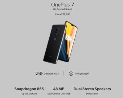Oneplus 7 スペックレビュー CPU・カメラ評価などまとめ