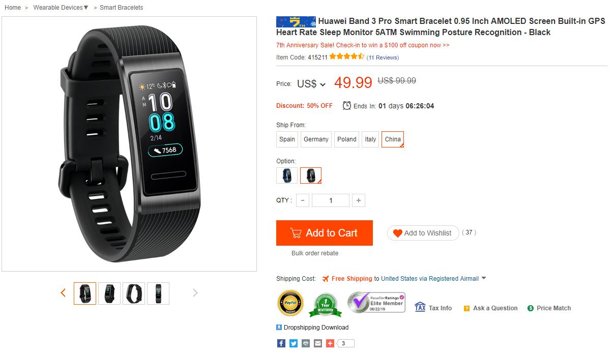 Huawei Band 3 Pro の購入最安価格比較と割引クーポン