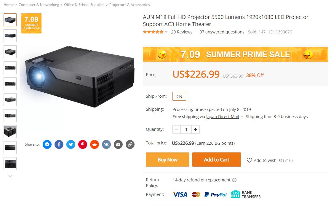 AUN M18 Full HD Projectorの購入