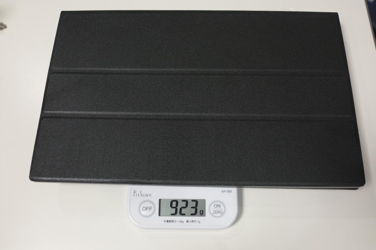 電源要らずでポータブル対応の13.3インチのサブモニターWEICHENSI DQ3-13.3 レビュー  重量の説明参考画