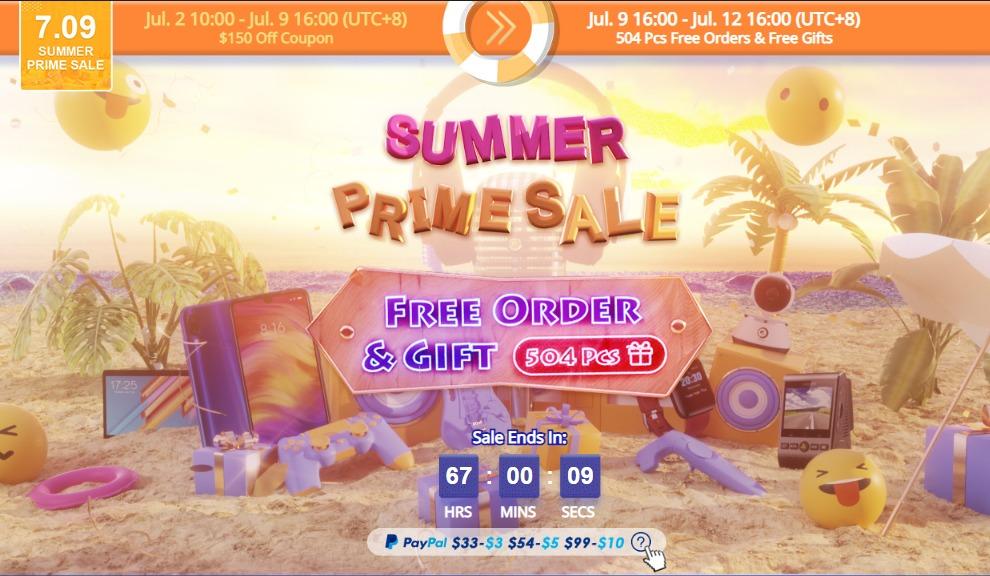 夏の特大セール