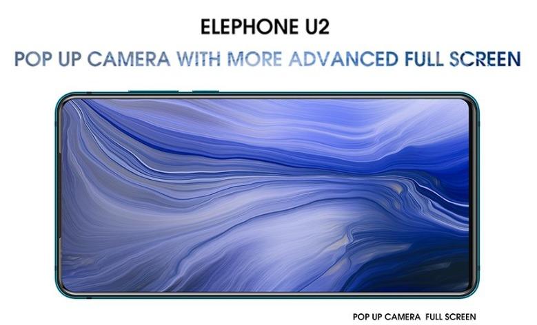 写真で見るElephone U2