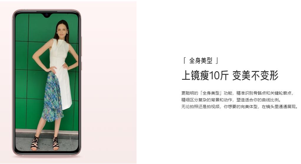 Xiaomi Mi CC9 Meitu Edition「 全身美型 」