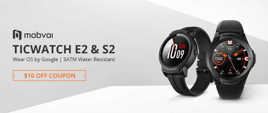 TicwatchセールでTicwatch E2が$149.99、Ticwatch S2が$169.99、Ticwatch PROが$239.99