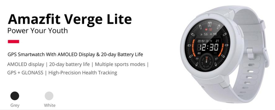 AMAZFIT Xiaomi Huami Verge Lite スペックレビュー
