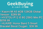 【セール価格$204.99】Elephone U2 フロント16MPデュアルポップアップカメラ・リア16MPトリプルレンズカメラ搭載スマホ
