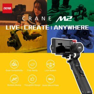 【セール価格$249】1台でカメラ・スマホが使えるジンバル『Zhiyun CRANE M2』がすごい!
