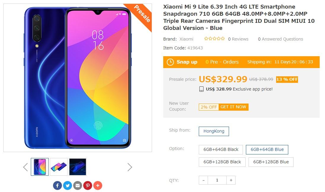 Xiaomi Mi 9 Liteの購入最安価格比較と割引クーポン
