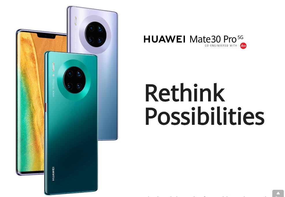 HUAWEI Mate 30 Pro スペックレビュー