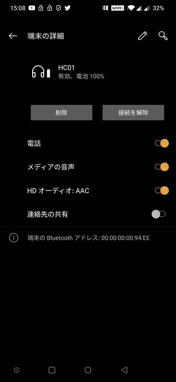 Bluetooth 5.0 完全ワイヤレス Hi-Fiイヤホンレビュー PSE&技適認証済み