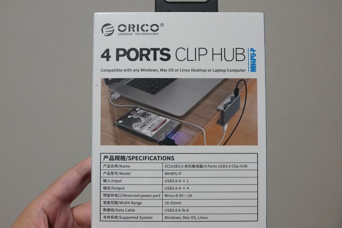 ORICO USB3.0を4ポート搭載したハブレビュー