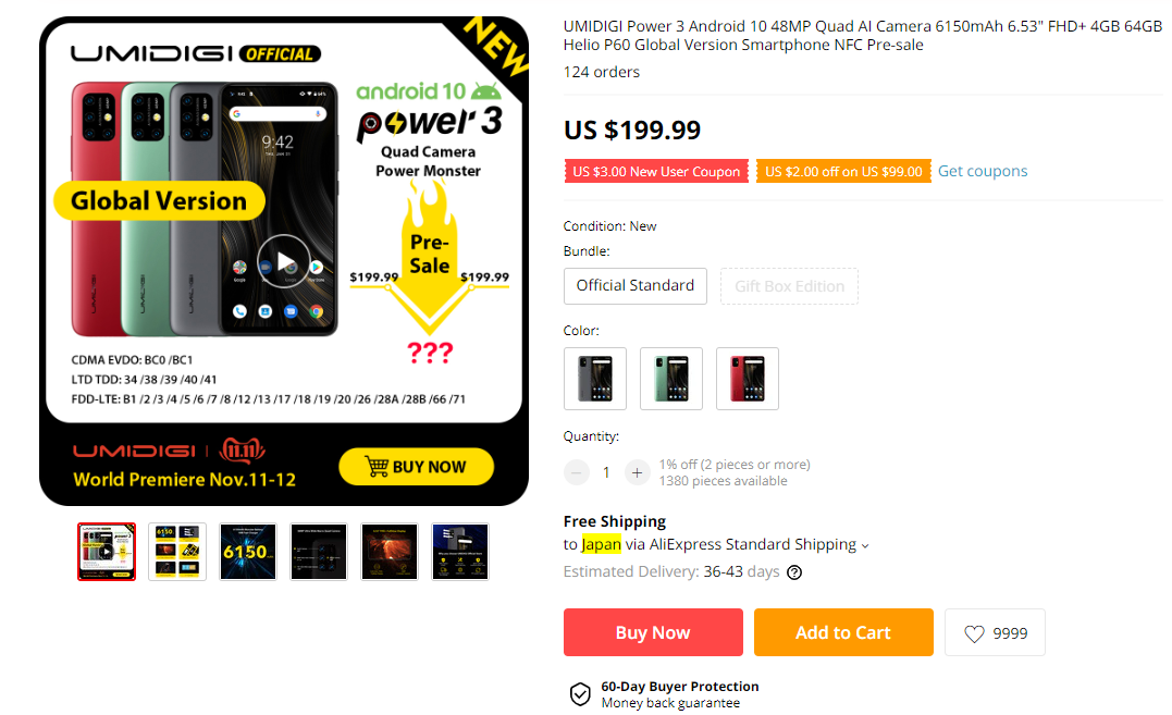 UMIDIGI Power 3 の購入最安価格と割引クーポン