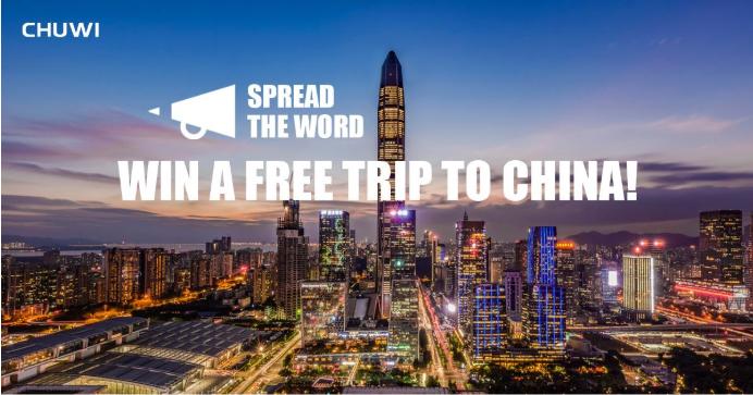 中国旅行が当たるキャンペーン開催中