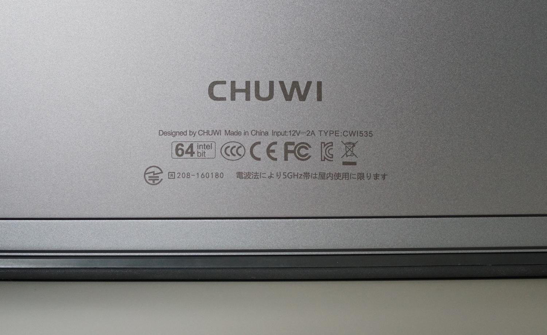 CHUWI UBook Pro レビュー