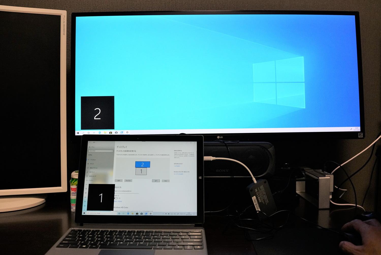CHUWI UBook Pro レビュー タブレットとしてもノートPCとしても利用できる応用性