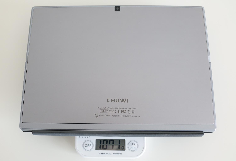 CHUWI UBook Pro レビュー 重量について