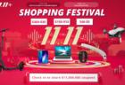 GeekbuyingのXiaomi11.11スペシャルセール会場と特別割引クーポンを紹介~Xiaomi Mi Mix 3 5G が40,477円など最大80%割引!