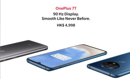 最安価格は$479.99! OnePlus 7T スペックレビュー CPU評価や対応周波数や割引クーポンなどまとめ