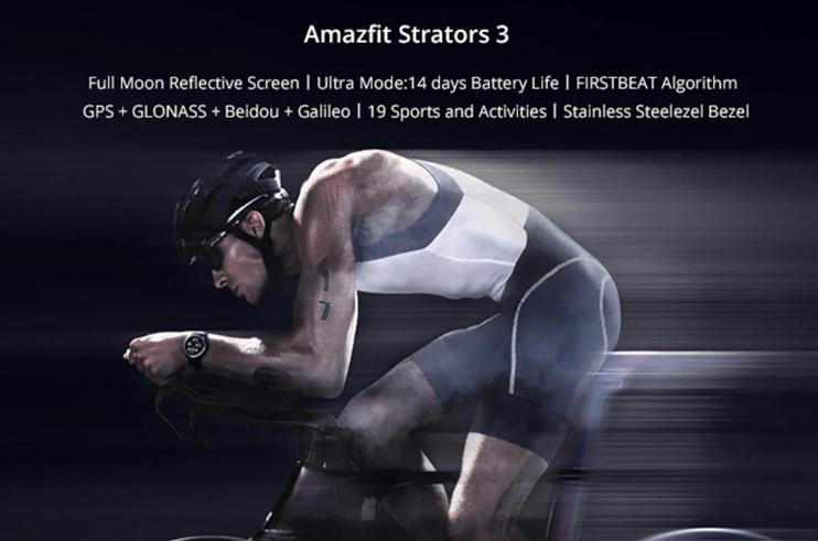 Amazfit Stratos 3 Smart GPS Sports Watch 特徴参考写真