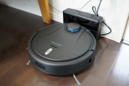 【セール価格$219.99】ルンバみたいなロボット掃除機 BlitzWolf® BW-VC1 レビュー 2200Paのパワフル吸引で3時間稼働可能