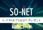 7インチ One Netbook OneGx1 ゲーミングラップトップが登場!コントローラーが先着50名無料!