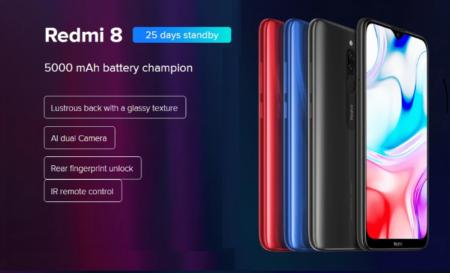 【最安価格更新で$98.99】Xiaomi Redmi 8 のクーポンと割引セール情報