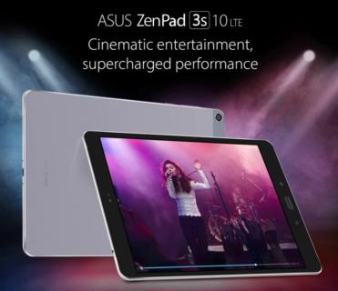 【セール価格$199.99】ASUS ZenPad 3S 10 LTE スペックレビュー B6/B19などフルバンド対応の9.7インチLTE対応タブレット