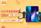 iPhone XS Maxを2時間で充電できるPD3.0対応のXiaomi Baseus GaN充電器が$38.99でセール中