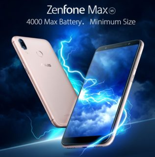 【クーポンで$75.99】ASUS ZenFone Max (M1) ZB555KL スペックレビューと割引クーポンまとめ