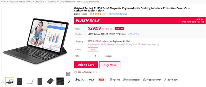 Teclast T30専用キーボードの購入