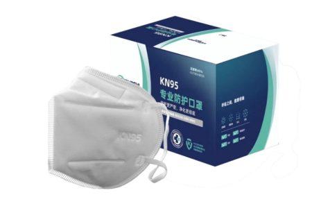 N95マスクが20枚で4395円の送料無料で販売中!サージカルマスクは50枚で4825円!
