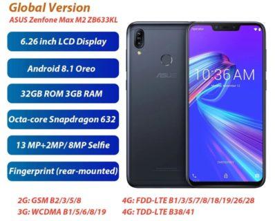 ASUS Zenfone Max M2 ZB633KL が$119.99(13,187円)でフラッシュセール中で!B6/B18/B19対応・SDM632搭載!