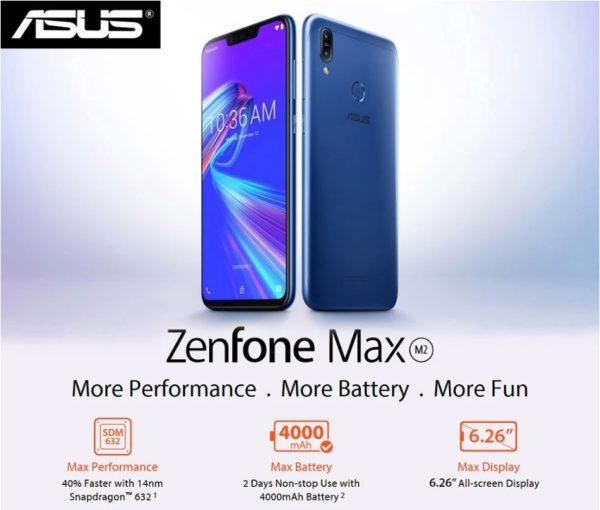 ASUS Zenfone Max M2 ZB633KL スペックレビュー