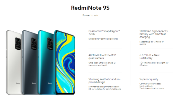 Redmi Note 9S レビュー