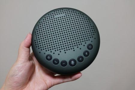 【クーポンで7,586円】eMeet Luna スピーカーフォン レビュー 会議通話用ヘッドセットにおすすめ!