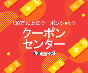 Banggood-sale-pc